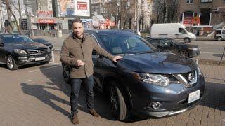 Nissan Rogue из США в Украину.  Лучший внедорожник 2020!