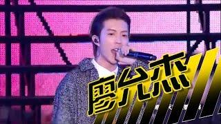 MTV最強音 亞洲大勢音樂演唱會-小杰 廖允杰