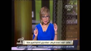 فيديو ـ قريطم يطالب بتغليظ عقوبة حوادث القتل الخطأ