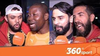 Le360.ma • خاص من القاهرة.. فنانون مغاربة يخلقون الحدث في ملعب السلام بعد تأهل الأسود
