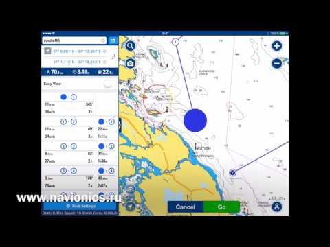 Navionics boating инструкция