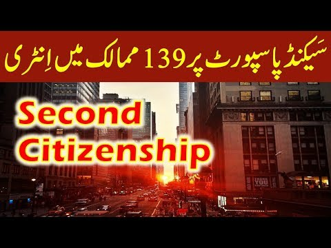 Easy Second Citizenship and Second Passport on Fast Track.