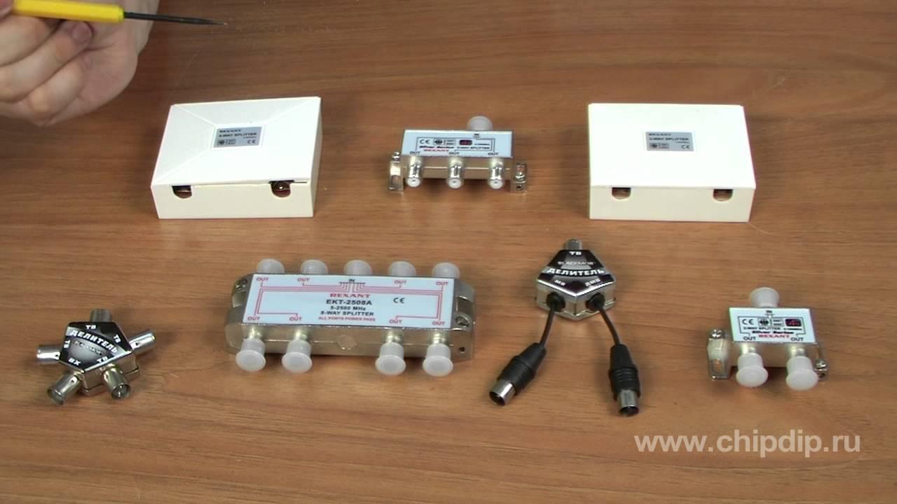Антенный разветвитель Belsis SP3079 (1 на 4 направления 2'500 МГц)