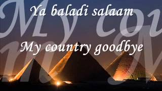 Ya Baladi - My Country by Mahmoud El Esseily * Lyrics and Engl…