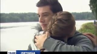 "Анонс Х/ф ""Люба. Любовь"" Телеканал TVRus"