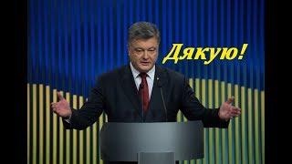 Петр Порошенко поздравил украинцев с открытием Крымского моста