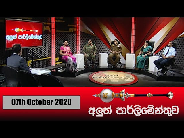 Aluth Parlimenthuwa   07th October 2020