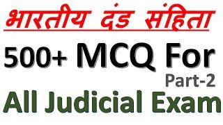 IPC MCQ (PCS J  2015 EXAM PAPER)