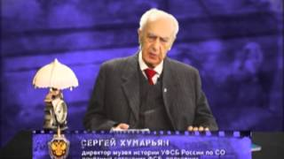 Подвиг куйбышевских чекистов в годы Великой Отечественной войны