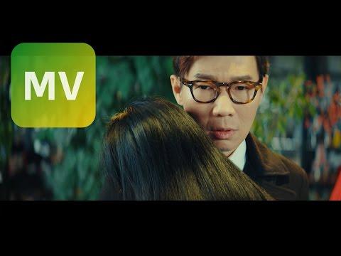 品冠 Victor Wong《 他對我很好》See You Again  完整版 MV 【HD】