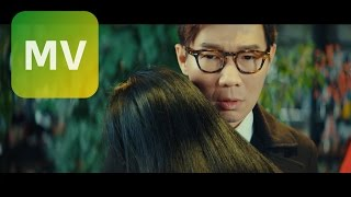 品冠 Victor Wong《 他對我很好》See You Again Official 完整版 MV 【HD】 thumbnail