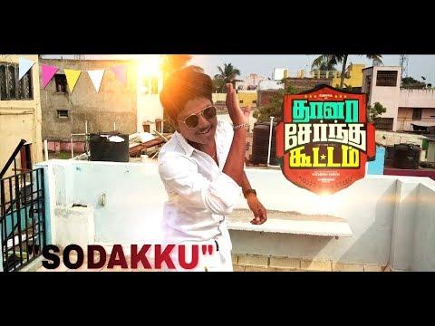 Sodakku Mela - Cover Song | Thaana Serndha Kootam| Tamil Movie