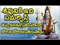 Do this work get blessing of lord shiva