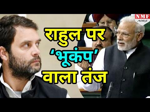 Lok Sabha में