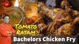 Cooker Tomato Rasam So Easy - Chicken Fry For Bachelors - Chicken Fry With Basic South Indian Rasam