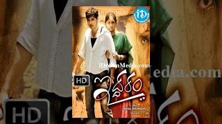 Iddaram Telugu Full Movie  Ali Raz, Jabardath Seshu  S Srinivas  Sunil Kashyap