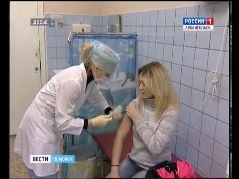 Вакцинация против клещевого энцефалита детям - цены в