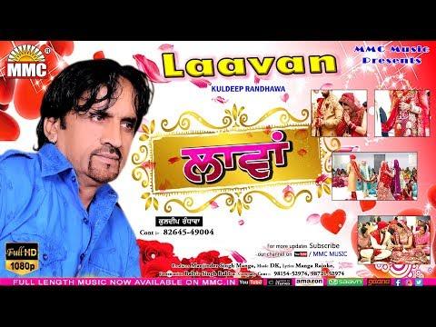 Laavan ( Full Audio) | Kuldeep Randhawa | Latest Punjabi Song | MMC Music Co...