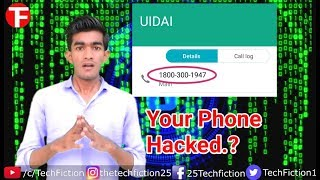UIDAI number in contact list | Truth about UIDAI number.| Your phone hacked.?