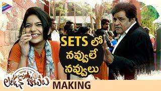 London Babulu Movie Making | FUN ON SETS | Colors Swathi | Rakshith | Dhanraj | Maruthi