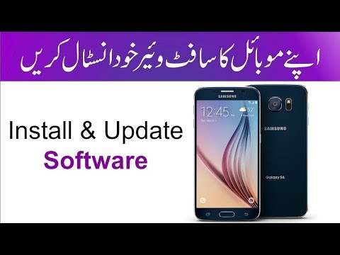 How To Install Software In Android Phone From PC Urdu/Hindi