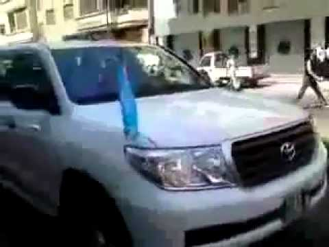 Syrian Revolution - UN convoy visiting the city of Homs  - August 22 2011
