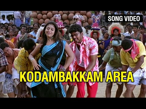 Kodambakkam Area Song Lyrics From Sivakasi