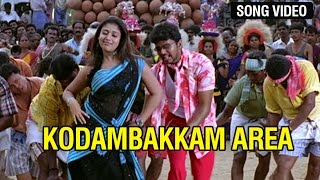 kodambakkam area video song sivakasi