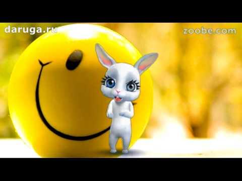 Очень прикольное поздравление с 1 апреля с днем смеха шуточные видео приколы с первым апреля - Видео приколы ржачные до слез