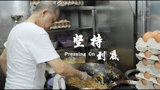 Outram Park Fried Kway Teow: Pressi...
