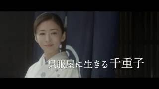 松雪泰子x橋本愛x成海璃子 京都とパリ、二つの古都を舞台に母と娘の人...