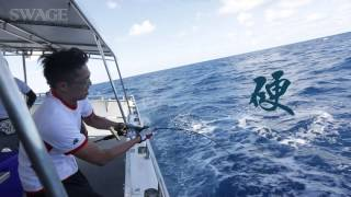 SWAGE Australia Samson dream voyage (FULL HD)