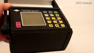 Толщиномер УТ-04 ЭМА Дельта(Толщиномер УТ-04 ЭМА Дельта - это бесконтактное устройство, созданное для измерения толщины различных матер..., 2014-12-26T07:49:56.000Z)