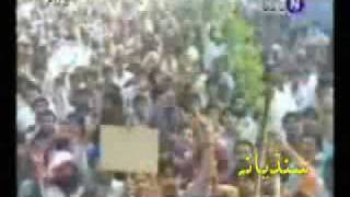 Sindhudesh (Rehman Mughal Sindhi song dedicated freedom struggle)
