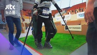 로봇 다리 입고 장애물 거뜬…국제대회서 금·동 휩쓸어 …