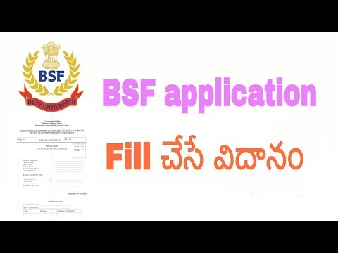 BSF Tradesman Recruitment 2017 Download Application form & Official on application for employment, application clip art, application service provider, application trial, application insights, application submitted, application for scholarship sample, application database diagram, application to date my son, application approved, application cartoon, application to be my boyfriend, application template, application error, application for rental, application in spanish, application to rent california, application to join a club, application meaning in science, application to join motorcycle club,