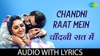 Chandni Raat Mein with lyrics | चाँदनी रात में | Lata | Kishore | Dil-E-Nadaan