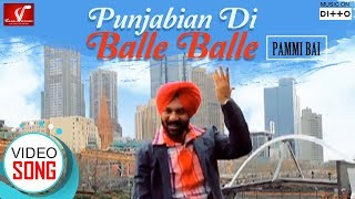 Punjabian Di Balle Balle - Full Video Song || Pammi Bai ll Latest Punjabi Song || Vvanjhali Records