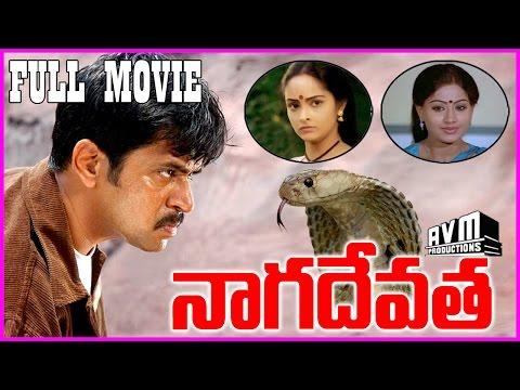 Naga Devatha || Telugu Full Length Movie || Arjun,Ranga Nath ,VijayaShanthi,Rajini