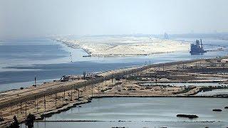 الفرع الجديد لقناة السويس وأهميته بالنسبة لمصر     7-8-2015