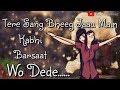 Tu Itni 🙆 Khoobsurat Hai Romantic🌷 WhatsApp Status  Video By Raja Creationz Whatsapp Status Video Download Free