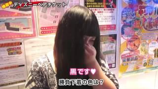 09 川崎店PW187 http://cafe-kirari.com/top/id_ue/ https://twitter.co...