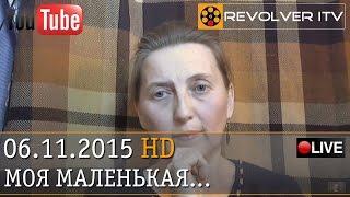 Урок словесности • Revolver ITV