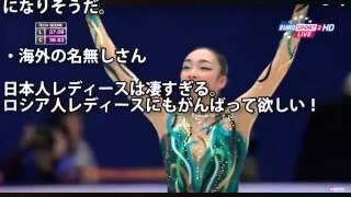 フィギュアスケートのGP第3戦中国杯が開催され、約2年ぶりに復帰した浅...