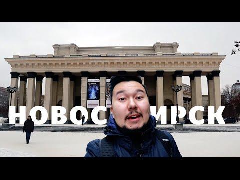 Новосибирск. Киоски, заборы и исчезающий частный сектор