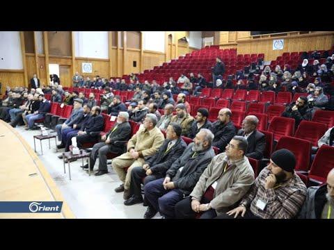 تأسيس نقابة للمعلمين السوريين الحرة في مدينة إدلب - سوريا  - 01:57-2018 / 11 / 29