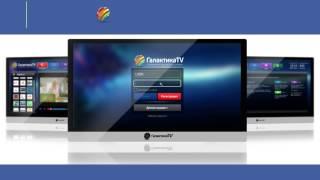 Галактика ТВ - Первое безлимитное онлайн тв в любой точке мира FULL HD