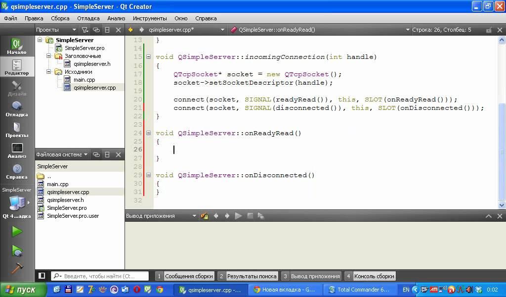 Qt - Однопоточный HTTP сервер
