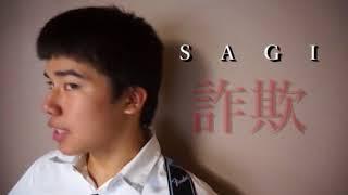 高齢者を特殊詐欺被害から守ろう」をテーマに広島県内の高校生を対象に...