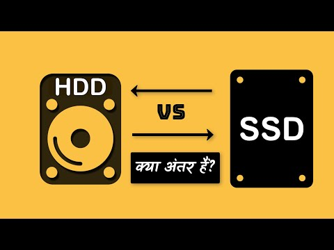 What is the Difference Between HDD Vs SSD? – [Hindi] – Quick Support
